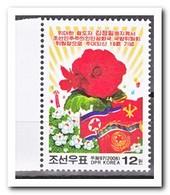 Noord Korea 2008, Postfris MNH, Flowers, Flag - Korea (Noord)