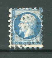 Y&T N°14B- Piquage SUSSE - 1853-1860 Napoleone III