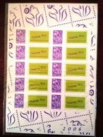 Feuille 3916A France 2006 Timbre Plus Lamouche  Sous Pochette D'origine Non Ouverte - Nuovi