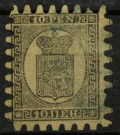 Finlande (1866) N 7 (o) - 1856-1917 Administration Russe