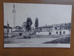 Griekenland - Greece / Salonique, Mosquée, Ancienne Eglise Des 12 Apotres --> Unwritten - Grèce