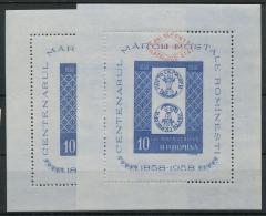 Roumanie (1958) Bloc Feuillet N 41 (charniere) - Blocs-feuillets