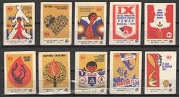 """СПИЧЕЧНЫЕ ЭТИКЕТКИ ФАБРИКА """"КРАСНАЯ ЗВЕЗДА"""" КИРОВ - 7 - Matchbox Labels"""