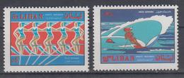 LEBANON 1969 WATER SKIING - Water-skiing