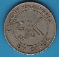 CONGO 5 MAKUTA 1967  KM# 9 Mobutu Sese Seko - Congo (Democratische Republiek 1964-70)