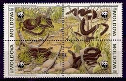 MOLDAVIE 1993 (Yvert 44-47) - WWF Serpents (MNH) Sans Trace De Charnière - 029 - Moldavie