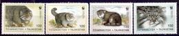 TADJIKISTAN 1996 (Yvert 86-89) - WWF Chats Sauvages (MNH) Sans Trace De Charnière - 030 - Tadjikistan