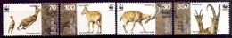 ARMENIE 1996 (Yvert 261-64) - WWF Chèvre De Montagne (MNH) Sans Trace De Charnière - 030 - Arménie