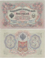 Russia - 3 Rubles 1905 VF-XF Shipov - Ivanov Ukr-OP - Russia