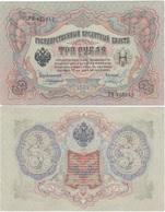 Russia - 3 Rubles 1905 VF-XF Shipov - Ivanov Ukr-OP - Russland