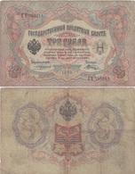 Russia - 3 Rubles 1905 F Konshin - Shagin Ukr-OP - Russia