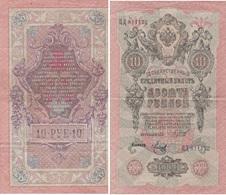 Russia - 10 Rubles 1909 XF Shipov - Metz Ukr-OP - Rusland