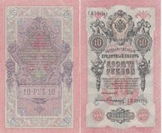 Russia - 10 Rubles 1909 XF Shipov - Safronov Ukr-OP - Russia