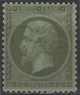 FRANCE 1862 N°19b* Neuf Avec Manque De Gomme Excellent Centrage Tes Frais - 1862 Napoleon III