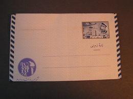 Iran Air Cover - Irán