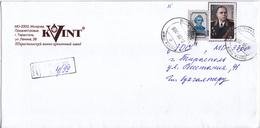 Moldova  , Transnistria , PMR  , 2012 , Military , A.Suvorov,, WW2 , Postal History ,  Used Cover - Moldawien (Moldau)