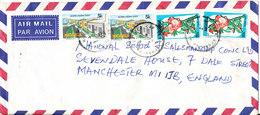 Nigeria Air Mail Cover Sent To England 1987 - Nigeria (1961-...)