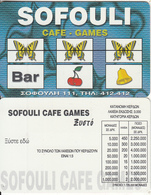 GREECE - Sofouli Cafe Games, Lotery Scratch Card, Sample - Unclassified