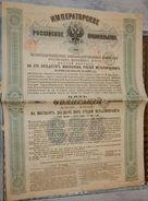 OBLIGATIONS GOUVERNEMENT IMPÉRIAL DE RUSSIE 1880 CHEMINS DE FER RUSSES 625 ROUBLES - Autres