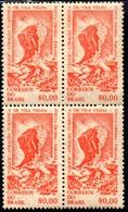 Brasil C 0510 Turismo Vila Velha 1964 Quadra NNN - Unused Stamps
