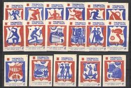 """СПИЧЕЧНЫЕ ЭТИКЕТКИ ФАБРИКА """" РЕВПУТЬ"""" СТ. ЗЛЫНКА-11 - Matchbox Labels"""