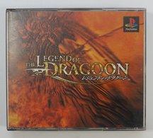 Japangoodsshop  Japangoodsshop - Sony PlayStation