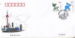 CHINA 2007-31 Shanghai 2010 EXPO Emblem Mascot Stamp B.FDC - 1949 - ... People's Republic