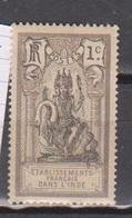 INDE             N°  YVERT    25   NEUF SANS GOMME        ( SG  013 ) - India (1892-1954)