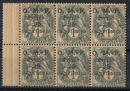 SYRIE N°45 N**  EN BLOC DE 6 TIMBRES - Syrie (1919-1945)
