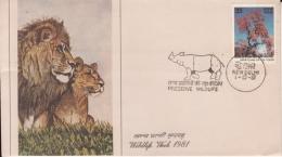 India  1981  Rhinoceros Cancellation  Lions  Wildlife Week  Special Cover   #  10851   D  Inde Indien - Rhinozerosse