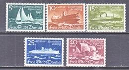 DANZIG  B 28-32    *   SHIPS - Danzig