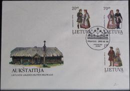 LITAUEN 1995 Mi-Nr. 581/83 FDC - Lithuania