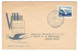2690 - Pour La France - 1944-.... République