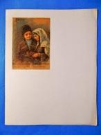 RUSSIE ELIZ BEM LITHOGRAPHIE AVEC ENFANTS SUR PAPIER FILIGRANE - Russia