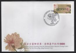 2011 Taiwan(Formosa)- FDC- Peonies Postage Label #102 - 1945-... Republic Of China
