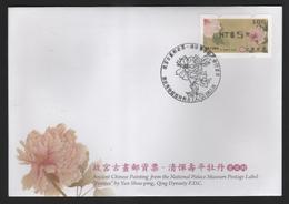 2011 Taiwan(Formosa)- FDC- Peonies Postage Label #100 - 1945-... République De Chine