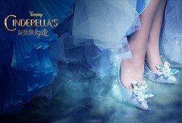 T37-105 ] Cinderellas  Folk Tale  Cenerentola Aschenputtel Cendrillon ,  Pre-paid Card, Postal Stationery - Cinderellas