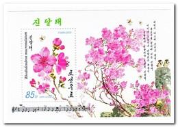 Noord Korea 2010, Postfris MNH, Flowers, Music - Korea (Noord)