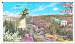 Noord Korea 2011, Postfris MNH, Flowers, Trees, Statue - Korea (Noord)