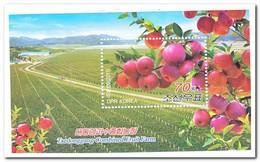 Noord Korea 2011, Postfris MNH, Fruit, Agriculture - Korea (Noord)