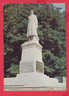 232241 / Blagoevgrad - MONUMENT WAR , POSTAGE DUE Olympic Games, Moscow RUSSIA , Bulgaria Bulgarie Bulgarien - Bulgaria