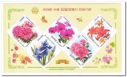 Noord Korea 2011, Postfris MNH, Flowers - Korea (Noord)