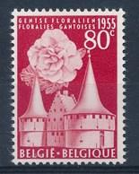 BELGIE - OBP Nr 961  V4 (Luppi-Varibel) - PLAATFOUT - MNH** - Errors (Catalogue Luppi)