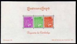 Cambodge B. F. N° 19 XX  Hommage Aux Combattants Le  Bloc Sans Charnière, Léger  Pli Vertical Sinon   TB - Cambodia