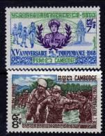 Cambodge N° 214 / 15 XX 15ème Anniversaire De L'Indépendance La Paire Sans Charnière   TB - Cambodia