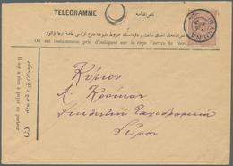 "16390 Türkei - Stempel: ""IONNINA 4.MAI.13"", Greece Cancel Clear On Turkey 20 Pa. On Preprinting ""TELEGRAME - Turkey"