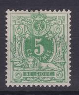N° 45  XX   ( Neuf )  ** COB 2011 / 170.00 - 1869-1888 Lying Lion