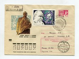 SPACE R-COVER USSR 1973 ZHITOMIR S.P.KOROLEV MONUMENT #73-458 SP. POSTMARK - Russia & USSR