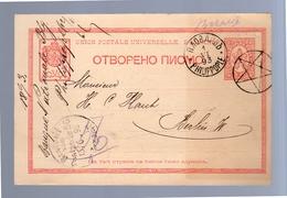 Nationale Bank 1893 > Berlin (45) - Postal Stationery