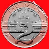 Nigeria, 2 Naira 2006 - Nigeria